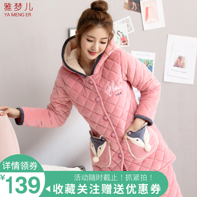 睡衣女秋冬珊瑚绒夹棉三层加厚冬季加绒保暖套装冬天可外穿家居服