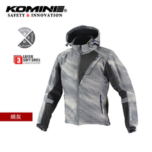 Komine Japanese motorcycle autumn and winter warm cycling suit casual men's and women's racing suit with tank jk-579