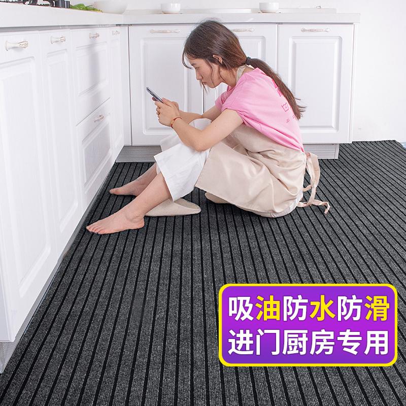 进门地垫厨房防水防油防滑脚垫子家用卫生间门口入户门垫吸水地毯 - 封面