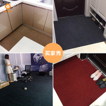 Inbound door anti-skid pad door pad pedal pad entrance suction pad Home kitchen living room Bedroom carpet