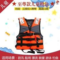 船用泳衣游泳教练工作服救生马甲背心式钓鱼安全训练男女款水上
