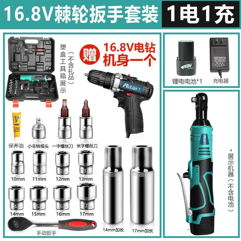 ? Special electric truss rack tool angle rotary cultivator artifact v9090 degree 25V charging wrench big torque