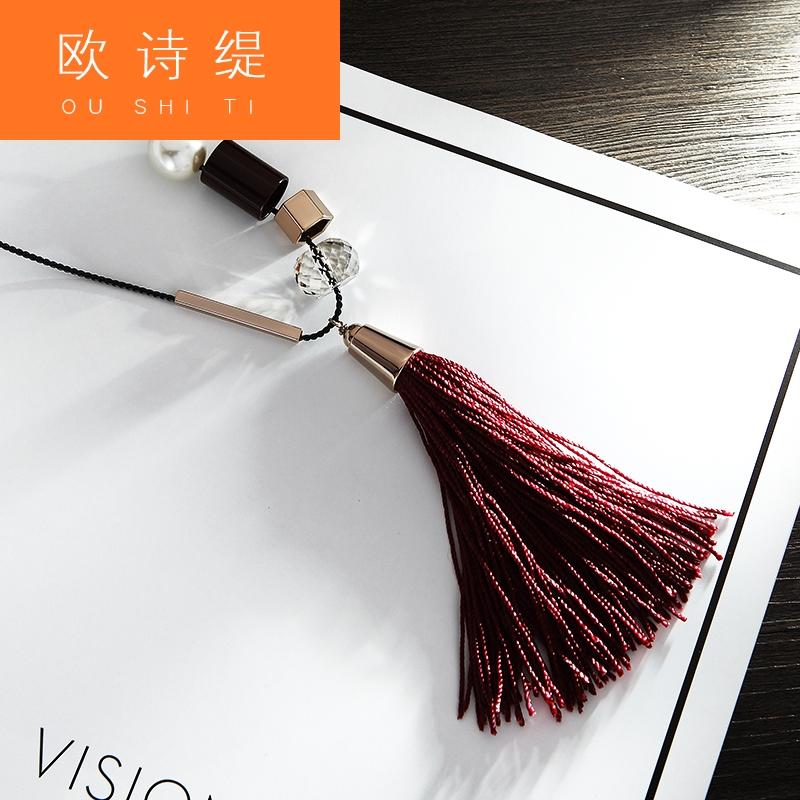 jfg格拉芙毛衣链项链 女韩国进口水晶亚克力珠流苏风情浪漫