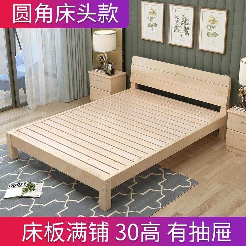 简易床实木床双人床1.8米家具现代简约出租房主卧床架成人1.2米