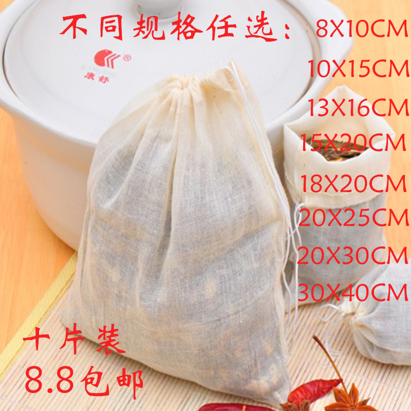 Repeatedly use soup to stew fish soup with gauze bag household soup bag filter bag slag bag large package