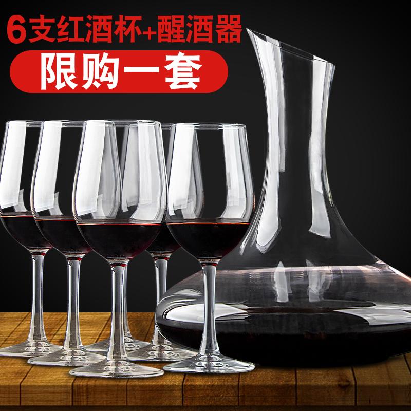 Наборы для вина Артикул 610841500010