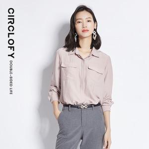阿Cir 天丝衬衫女长袖2020夏季新韩版宽松百搭双口袋粉色职业衬衣