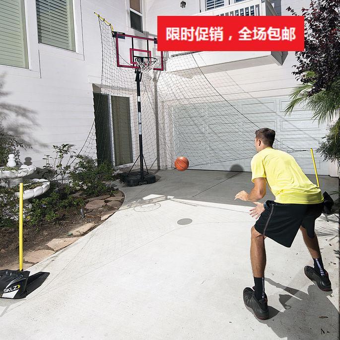 Баскетбольные игровые автоматы Артикул 545935674923