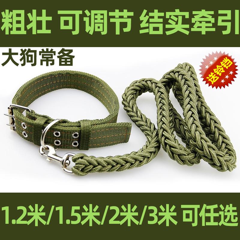 牵引绳中大型金毛萨摩耶栓链子