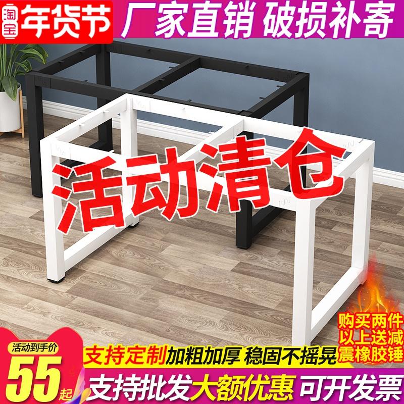 铁艺桌腿支架餐桌脚架吧台桌架办公桌会议桌茶几架子桌子桌腿桌脚