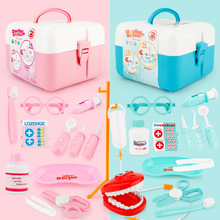 Boys and babies have learned to brush their teeth at home. Dentist Xiao Ling's toy suit. Child nurses and dental girls