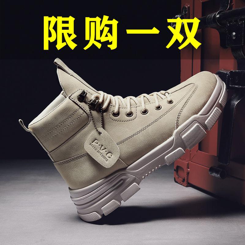 秋冬季新款男鞋高帮加绒马丁靴韩版潮鞋复古低帮工装男靴子2020