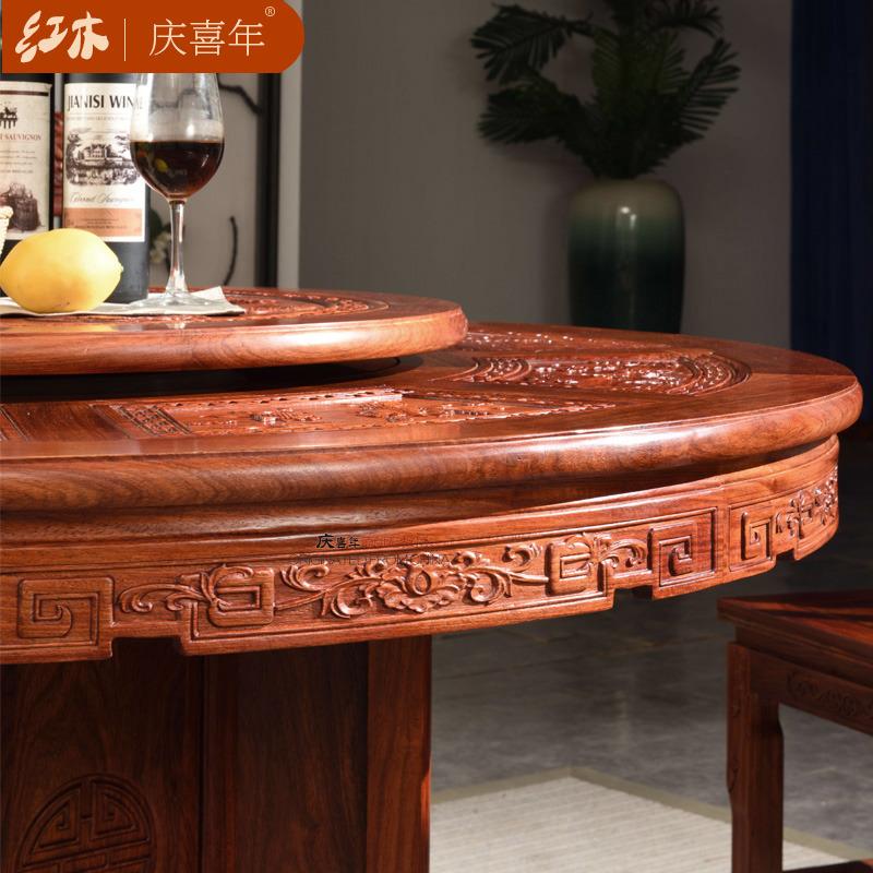 红木家具象头组合刺猬紫檀圆桌圆台