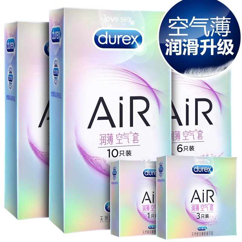 (用30元券)杜蕾斯air润薄空气超薄型女避孕套