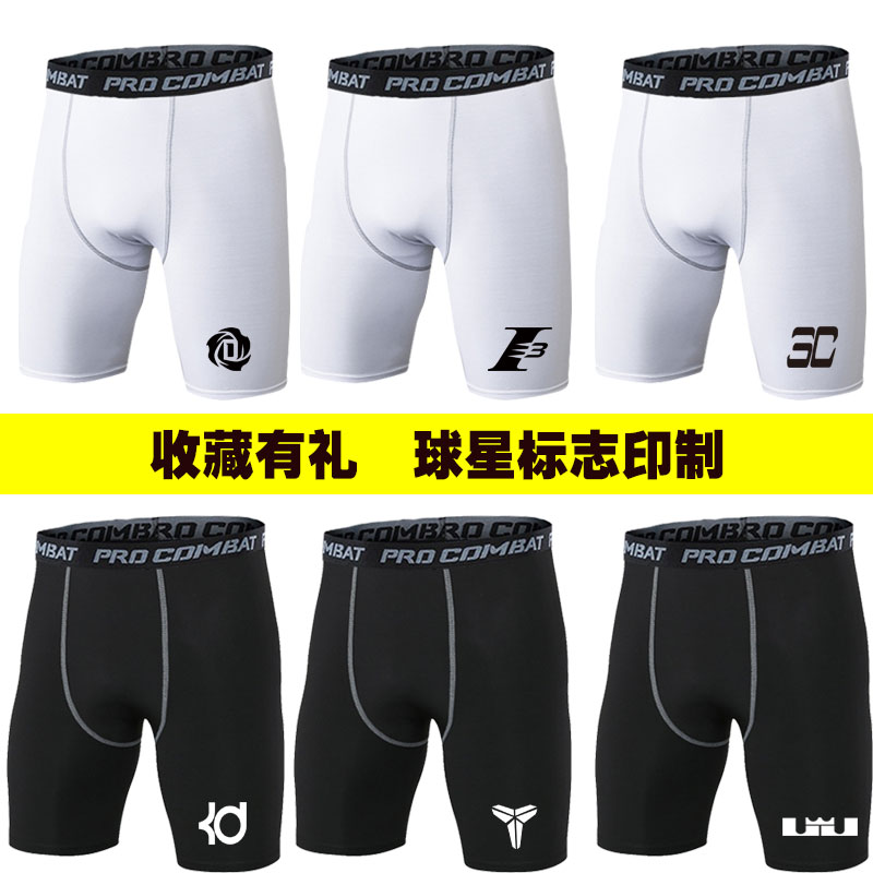 Sports tight shorts mens sweat absorption quick drying fitness running shorts elastic basketball bottoming training Capris breathable