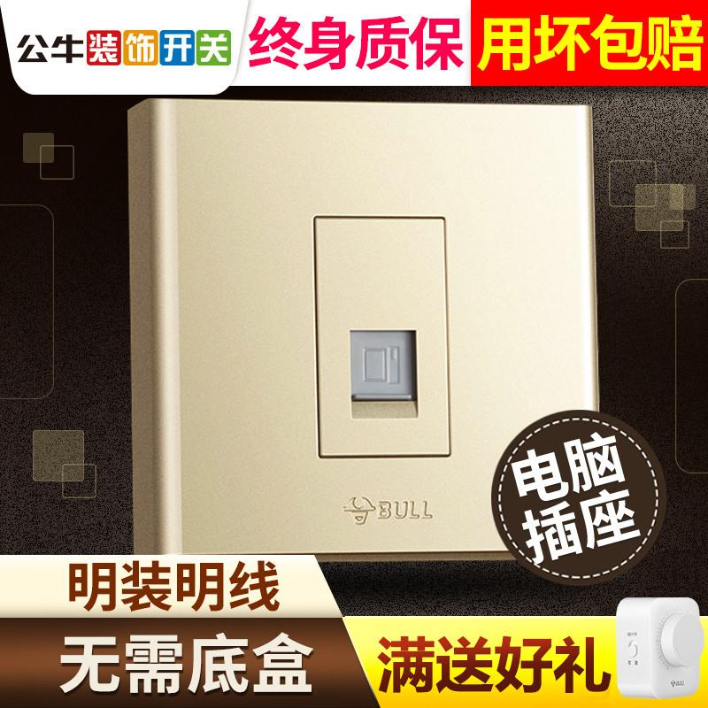 公牛明装金色开关面板一位电脑网线热销11件正品保证