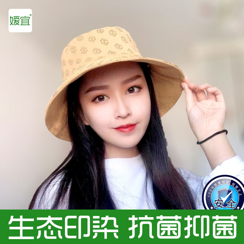 Fishermans Hat Womens fashion show face small fashion Korean version of versatile net red handmade hat finished Weiya same style hat