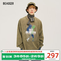 beaster goodday小恶魔鬼脸t恤质量好不好
