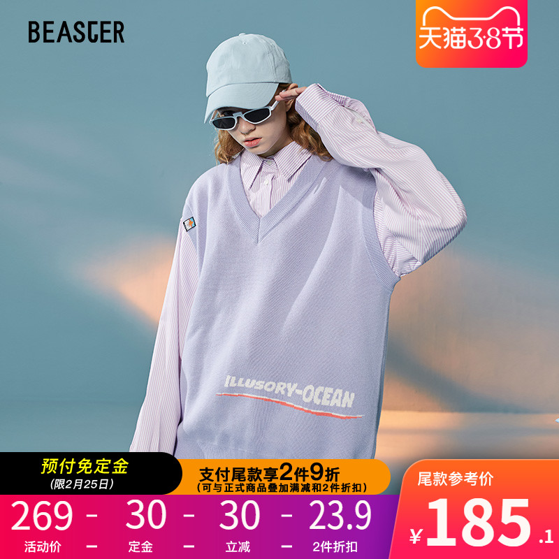 Beaster devil's face spring new school style base coat with vest and sleeveless sweater