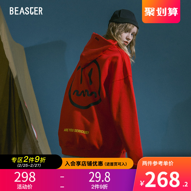 Beaster spring little devil hip hop fashion couple Hoodie Hoodie men's Hoodie national fashion coat