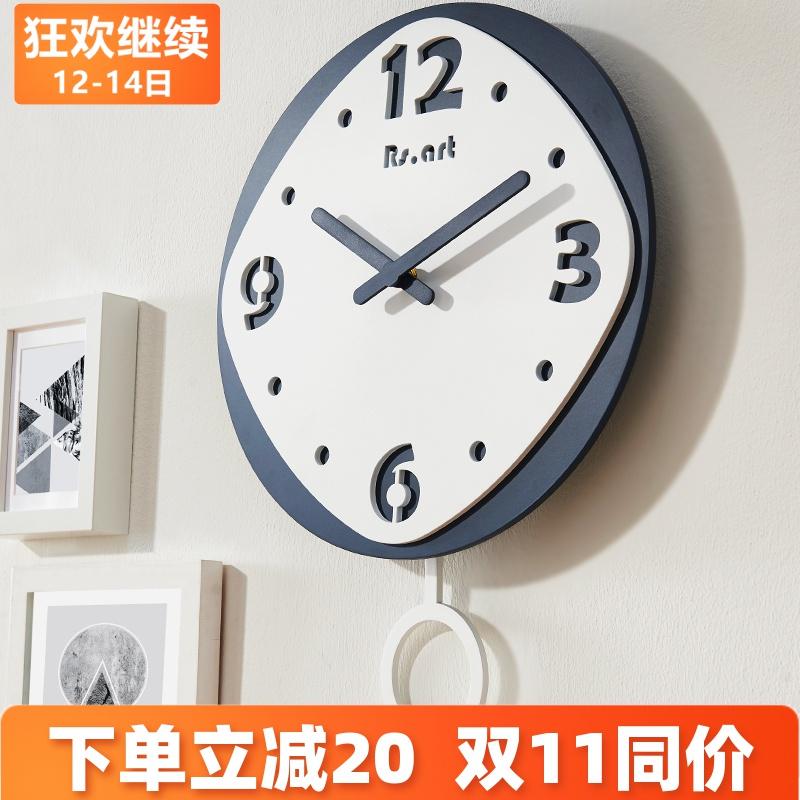 北欧创意挂钟客厅家用时尚钟表挂墙现代简约艺术个性时钟挂表轻奢
