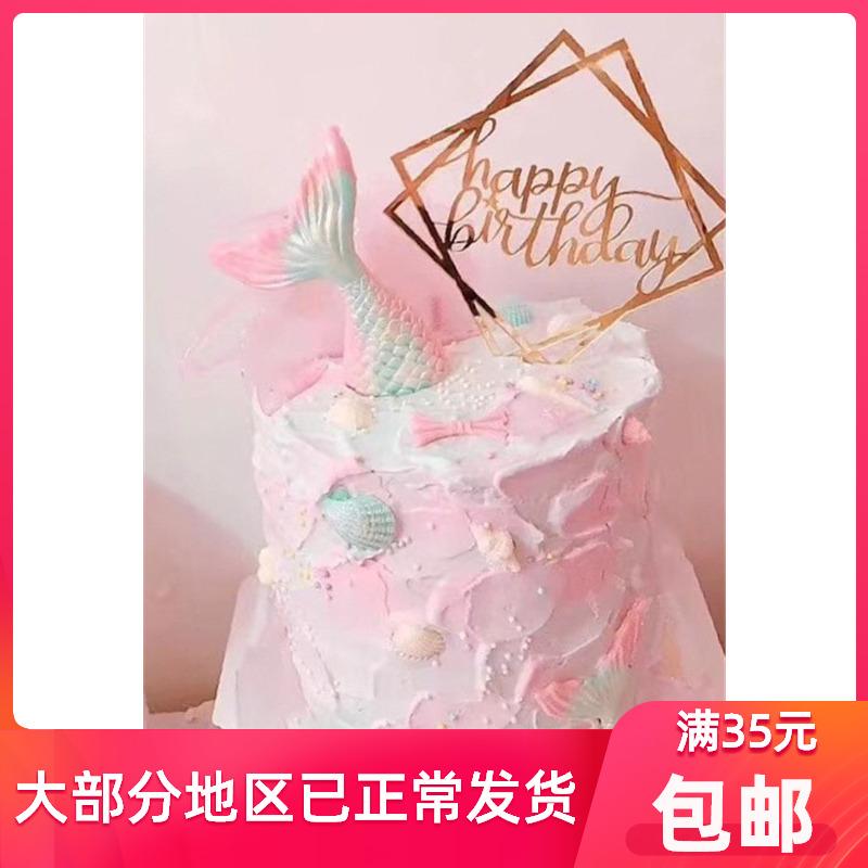 美人鱼尾巴蛋糕装饰摆件海洋主图蛋糕海螺贝壳翻巧克力硅胶模具