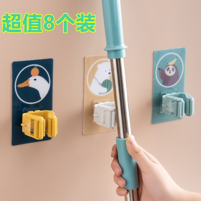 , creative toilet, household kitchen appliances, small department store, household daily necessities