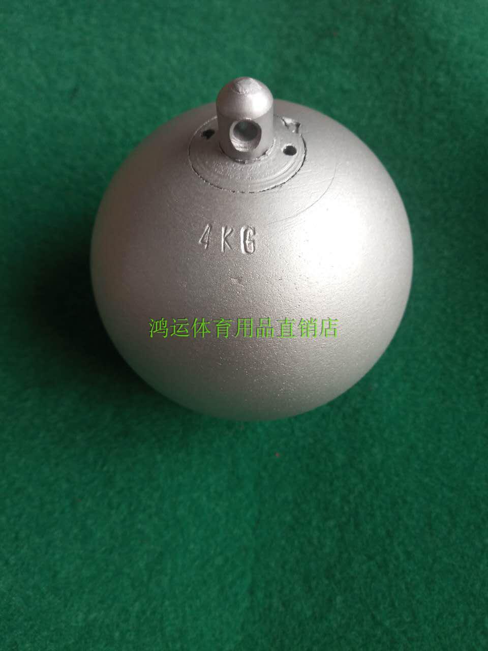 Конкуренция использование чугун цепь мяч 1kg2kg3kg4kg5kg6kg7 .26kg поле путь статьи стандарт провод цепь мяч