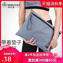 纳古迪可折叠瑜伽垫收纳包瑜伽服铺巾女便携套袋子轻便大容量拎包