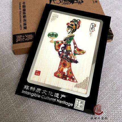 西安皮影摆件送外国人的中国礼物陕西皮影纪念品中国皮影工艺品