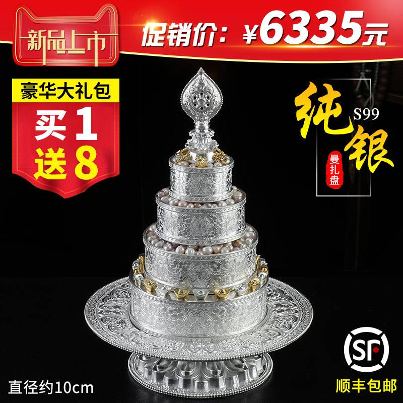 Круги с буддийскими текстами Артикул 638965096273
