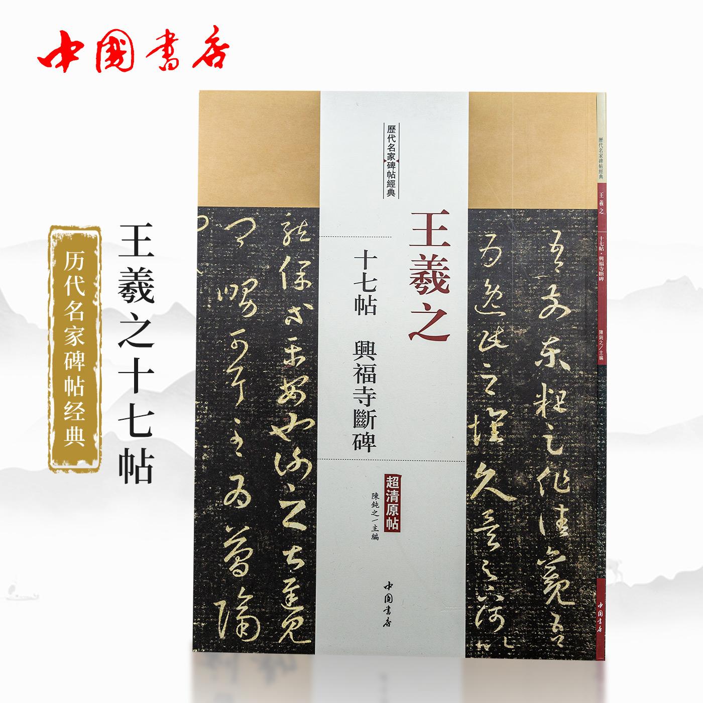 Китайская каллиграфия Артикул 557553889617