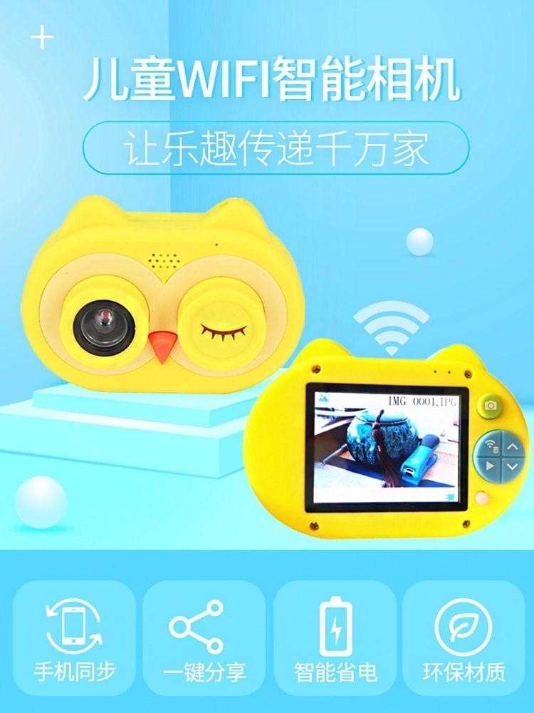 宝宝拍儿童相机mini智能wifi数码照相小单反拍视频男女孩玩具礼物