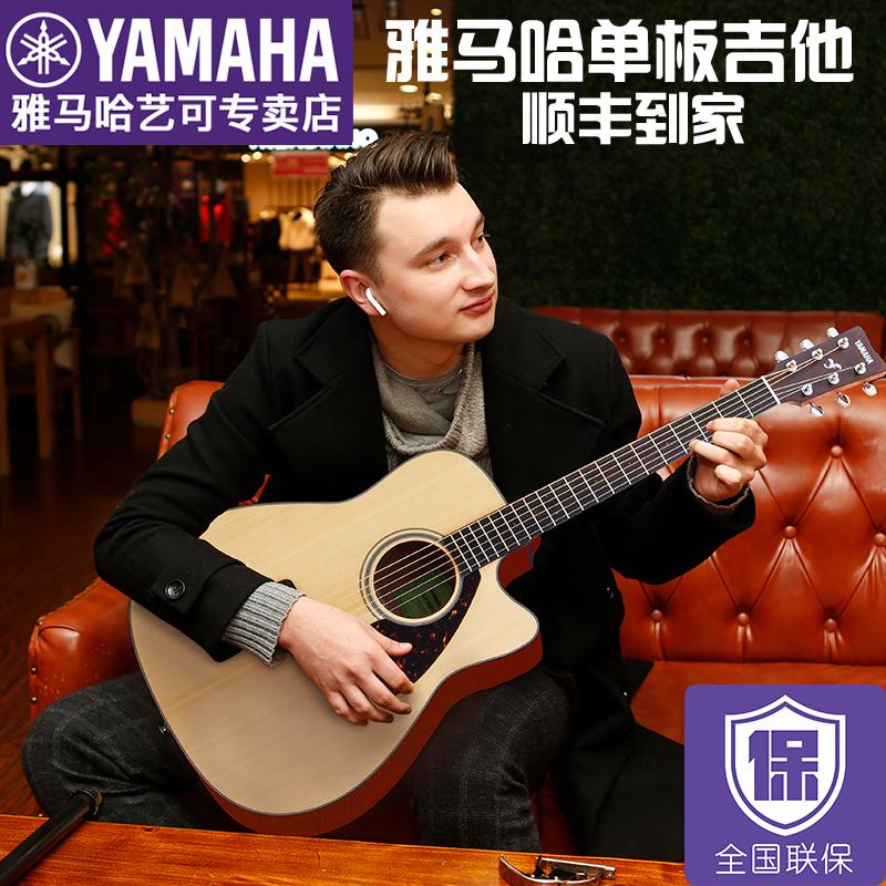雅马哈fg800民谣单板木吉它电箱琴(非品牌)