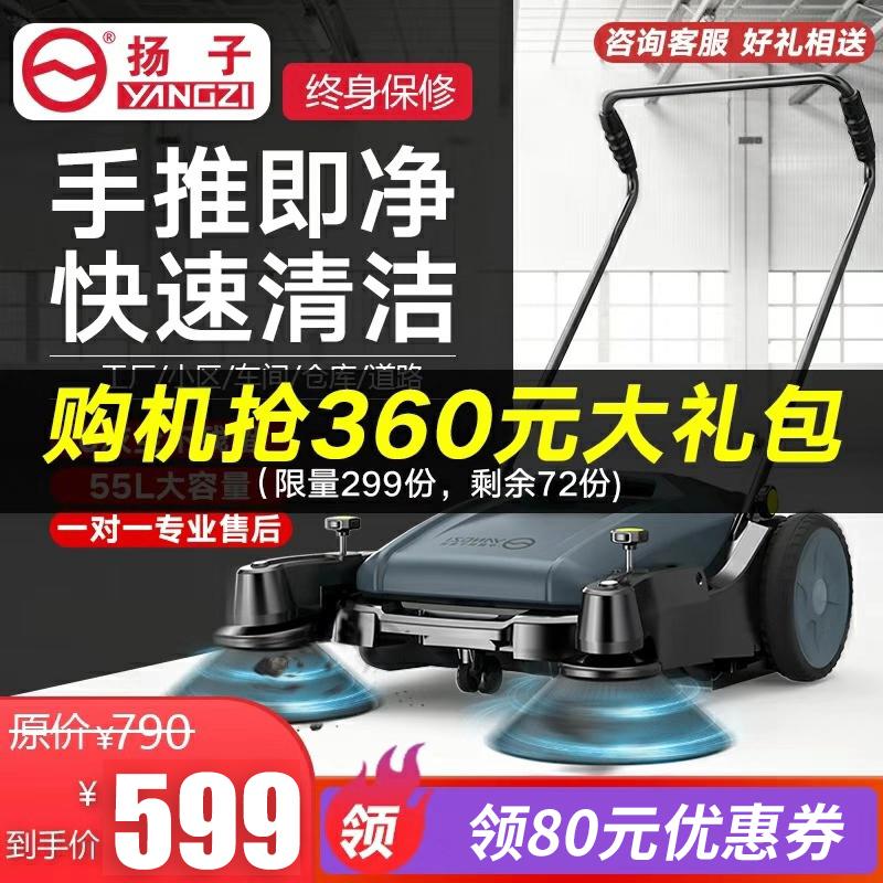 Электрические щетки для уборки / Роботы-пылесосы Артикул 595165527424