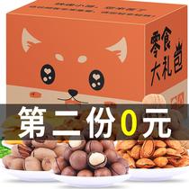 组合装坚果零食小吃休闲食品散装一箱充饥夜宵整箱吃货大礼包吃