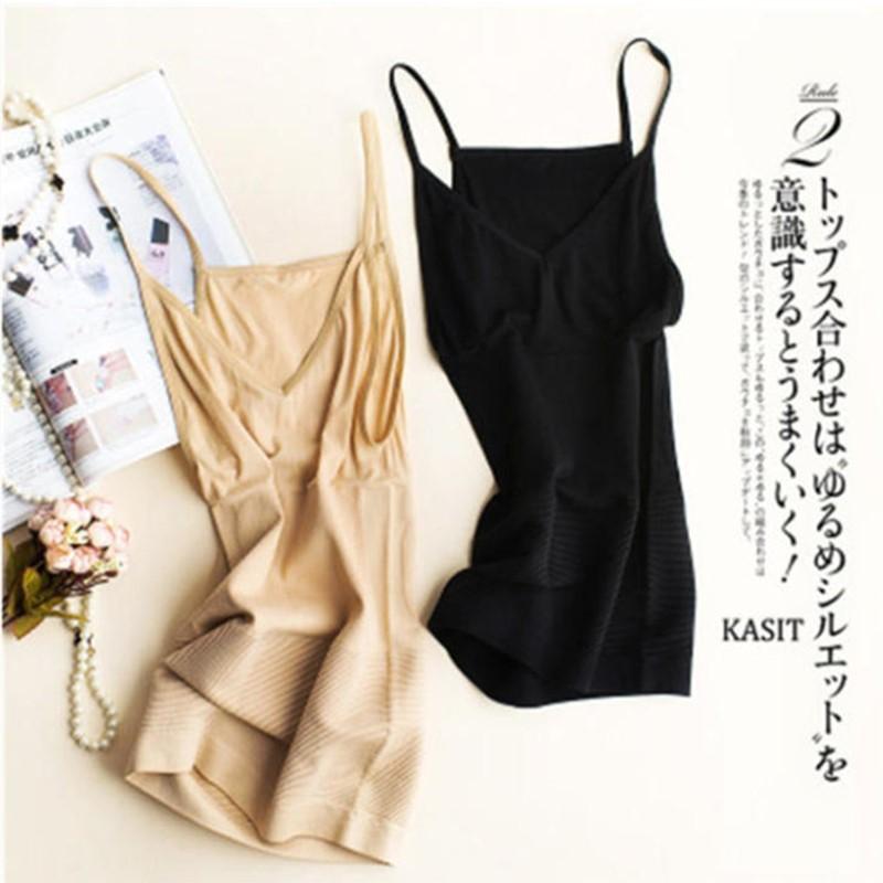 2條裝新款日本 MUNAFIE 記憶吊帶收腹神器背心無痕美體瘦身塑身衣