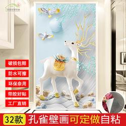 麋鹿自粘防水壁画简约现代玄关客厅卧室装饰画过道走廊贴画墙贴