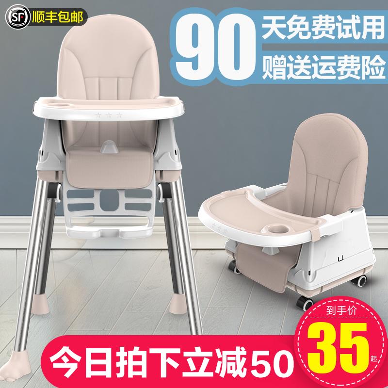 Обеденные детские стулья Артикул 613624279756