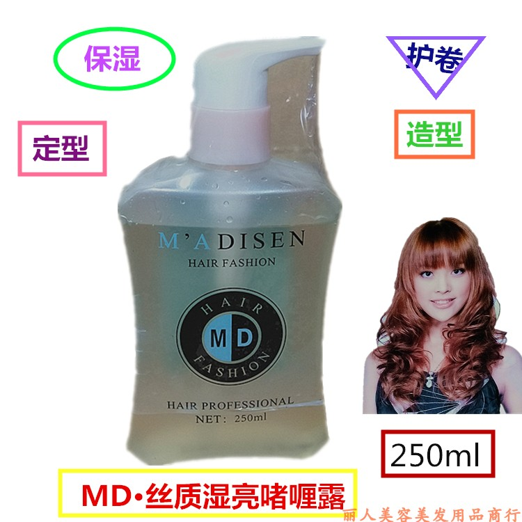 MD · silk Moisturizing Gel Cream Moisturizing and shaping curling gel shaping fashionable hair style 250ml package