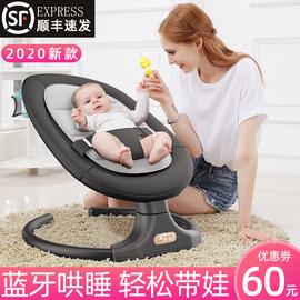 哄娃神器婴儿摇摇椅新生儿摇摇床宝宝电动摇篮带娃哄睡躺椅安抚椅