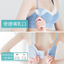 Pregnant women's underwear pregnant women's postpartum breast-feeding bra gathered anti sagging large size breast-feeding bra cotton without steel ring