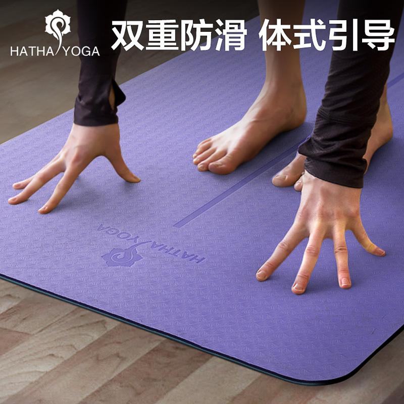 哈他瑜伽垫女初学者防滑专业健身垫tpe材质hatha瑜珈垫子地垫6mm图片