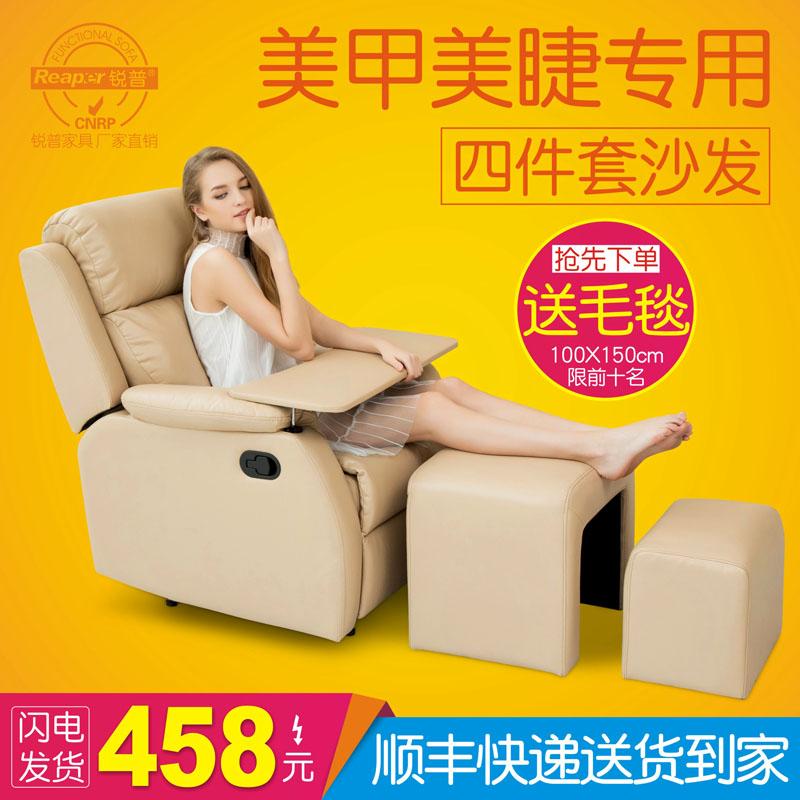 Гвоздь прекрасный ресница магазин диван косметология больница достаточно лечение кровать выделенный одного власть народа шаг кожа ткань можно лечь функция диван стул
