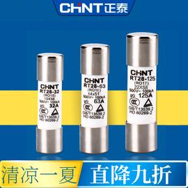 正泰熔断器保险丝RT28-32RT14-32RT18-32X熔芯RO16RO15陶瓷保险管图片