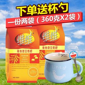 Соевое молоко,  Размер размер фасоль сухое молоко 360gX2 мешок питание завтрак еда студент высокий кальций скорость растворить порыв настроить оригинал фасоль пульпа напиток статья, цена 329 руб