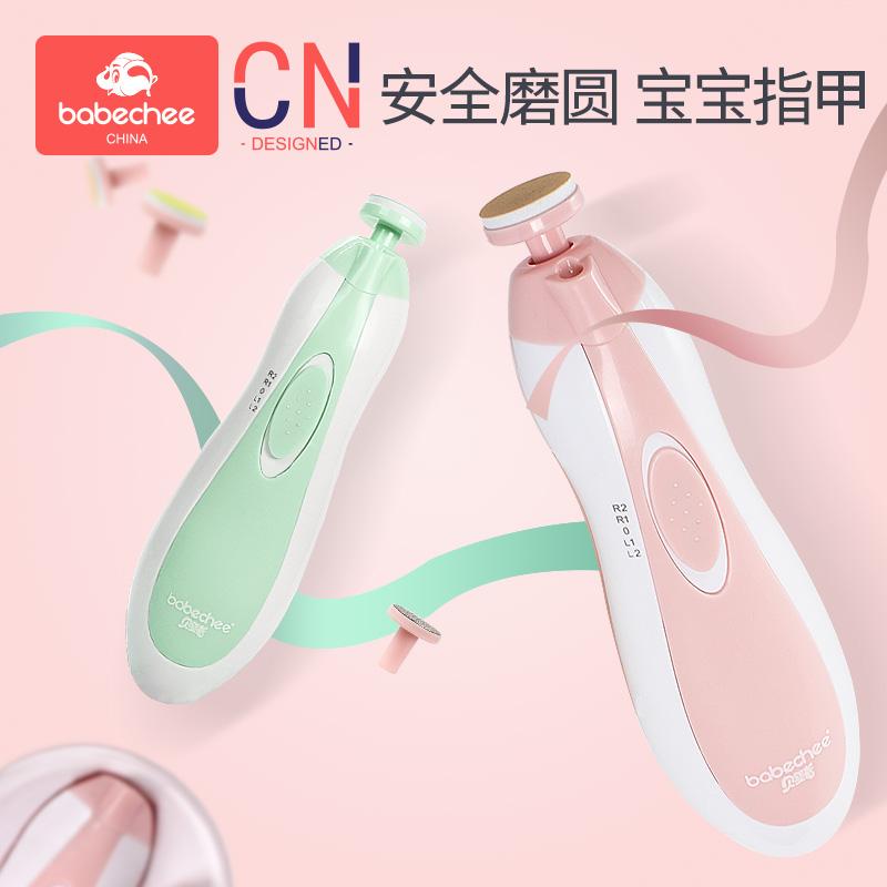 Baby electric grinder baby children's newborn special anti-linker nail grinder scissors set supplies