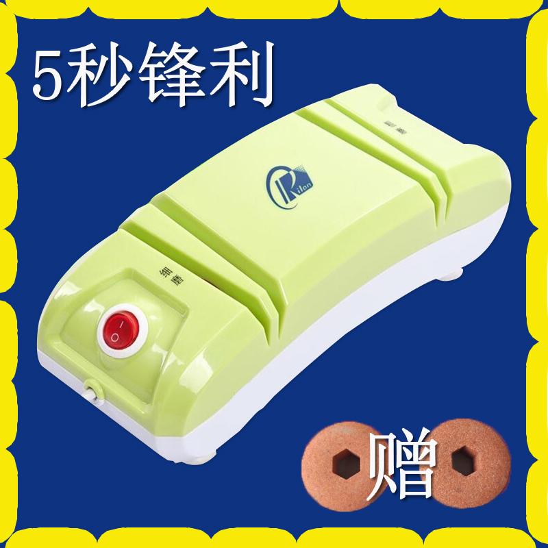 家用电动磨刀器小砂轮磨刀机小型全自动磨刀石磨刀神器磨菜刀机