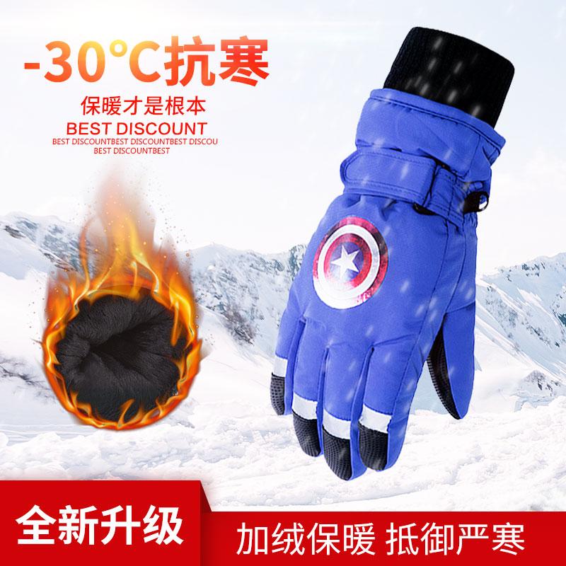 Перчатки для мужчин Артикул 602574419453