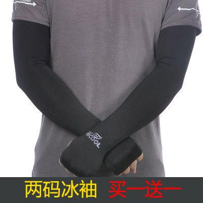 Мужские перчатки без пальцев Артикул 597192800518